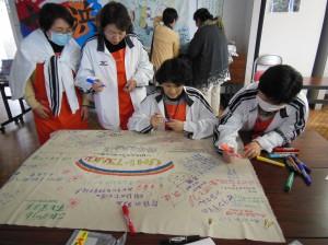 書いていただいた寄せ書きはボランティアセンターに飾ってあります。