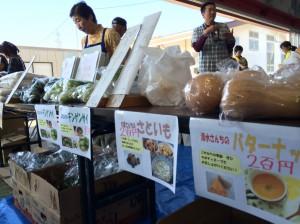 愛知県安城市の野菜バザー