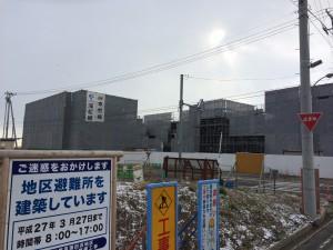 菖蒲田地区災害公営住宅