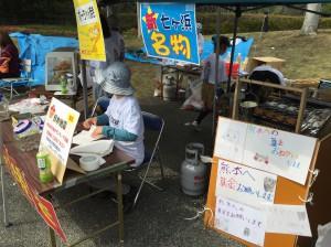 七ヶ浜 熊本募金