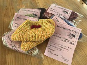 播州赤穂の手編みホームカバーお届け隊からの手作り靴下
