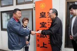 ノリ生産者へ募金を手渡す、滝井元之会長