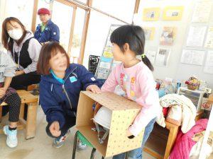 防災用語の漢字パズルと防災グッズを使った「箱の中身はなんだろな?」で盛り上がりました!