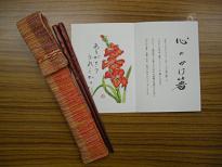 kokoronokakehashi.JPG