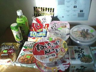 Japanese foods.JPG