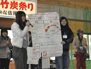 takesumi2.jpg