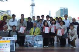 0416ブログ用写真1.JPG