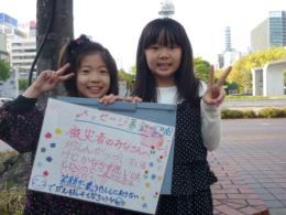 0416ブログ用写真2.JPG