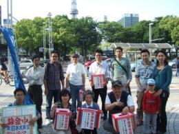 0514ブログ用写真.JPG